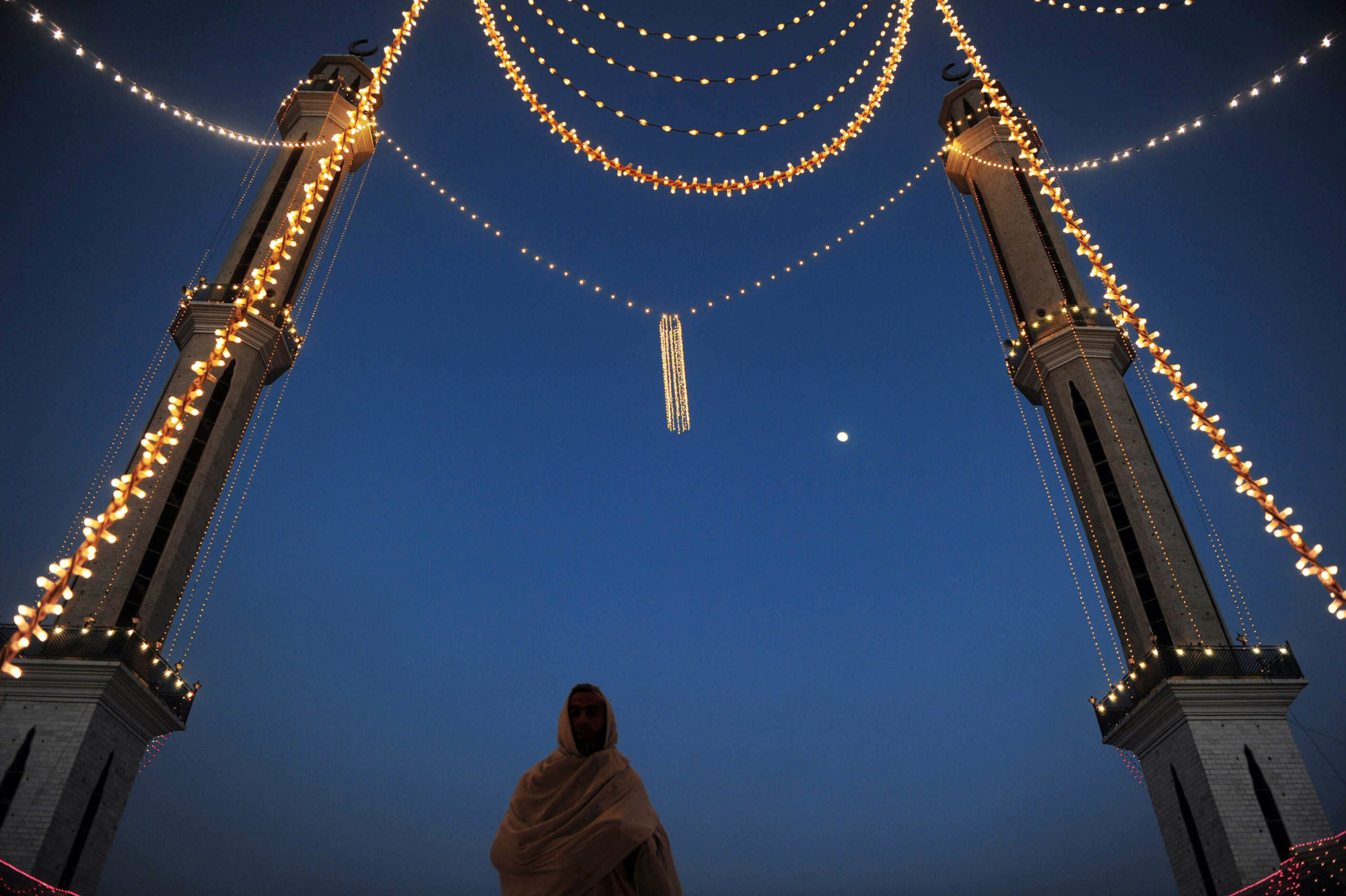 The Celebration of Mawlid, The Birthday of the Prophet - The
