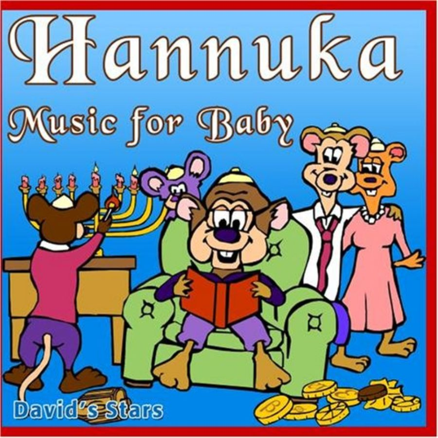 Cover of Hannuka Music Music for Baby