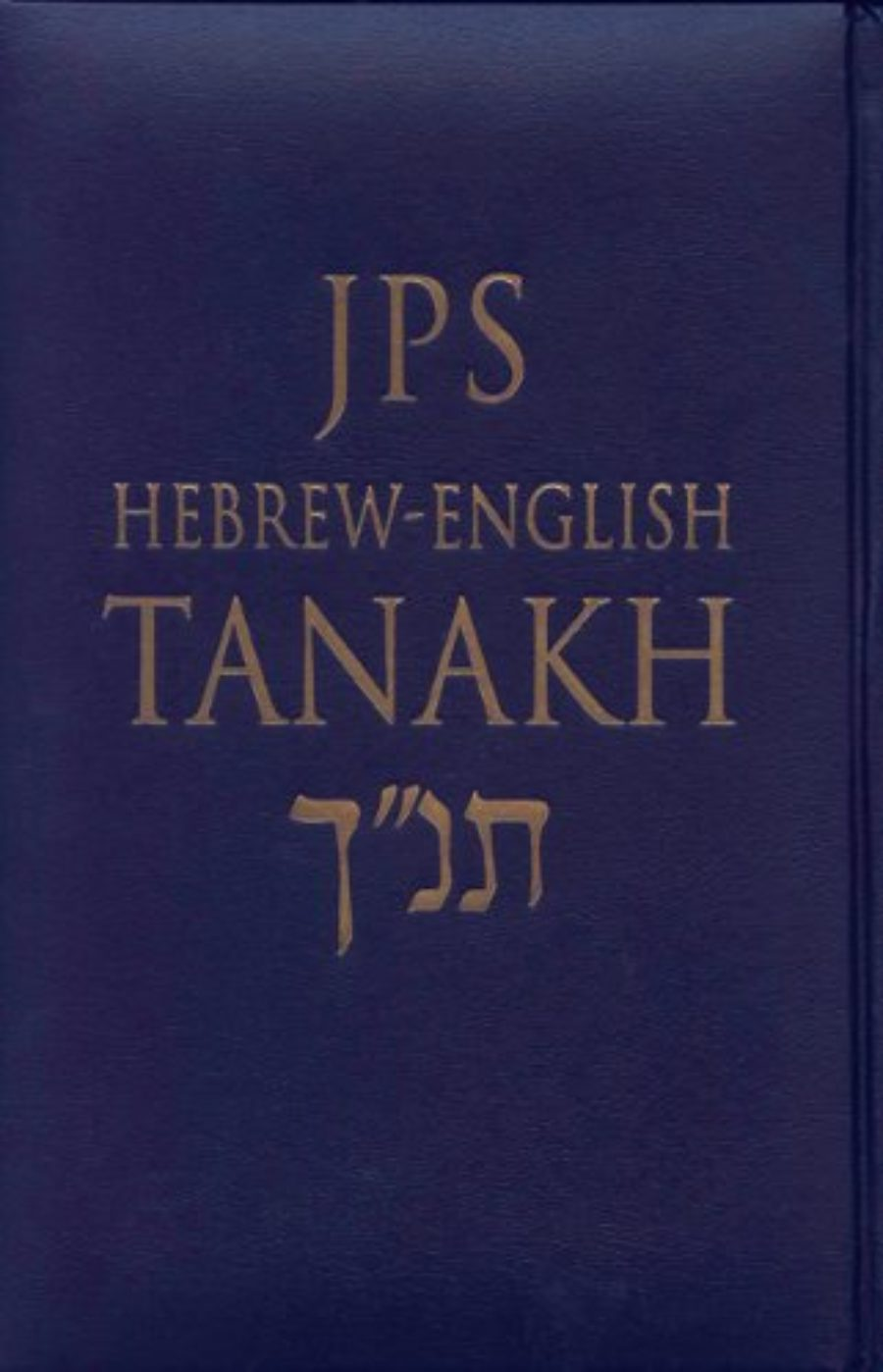 Cover of JPS Hebrew-English TANAKH: Cloth Edition