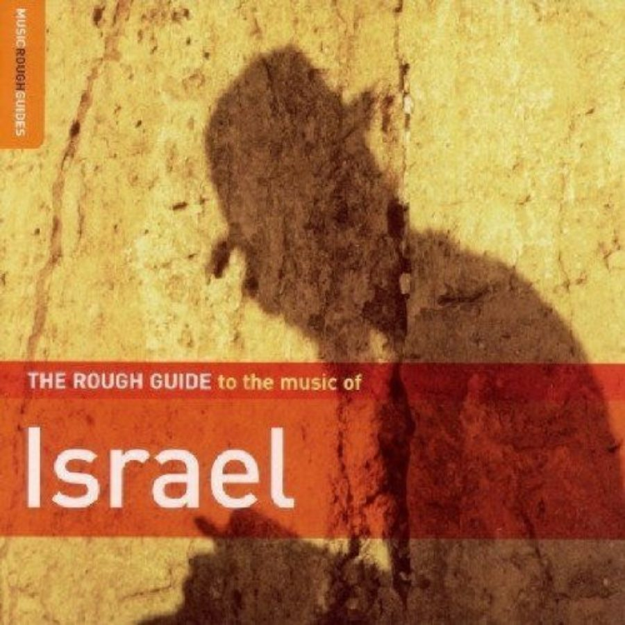 Cover of Rough Guide To The Music Of Israel