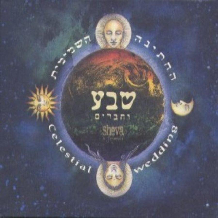 Cover of Celestial Wedding
