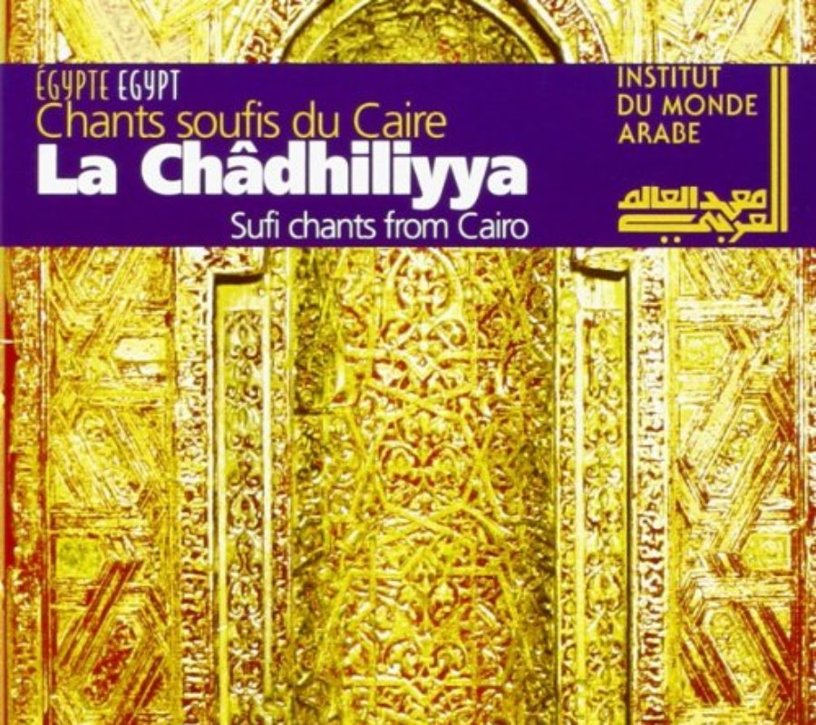Cover of Sufi Chants From Cairo