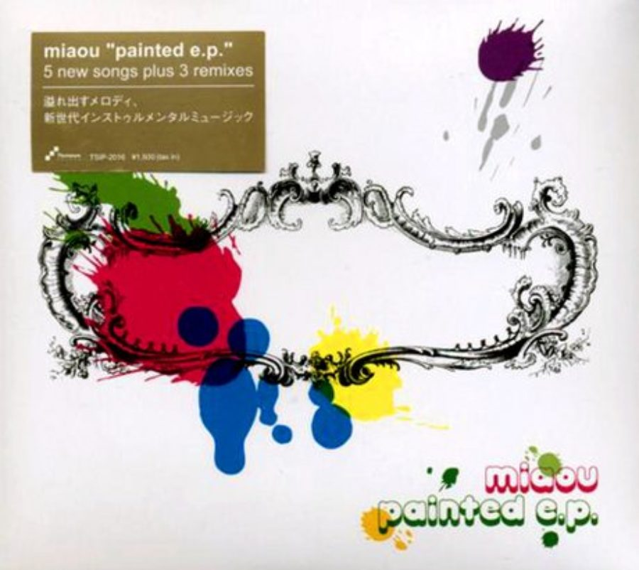 Cover of painted e.p.