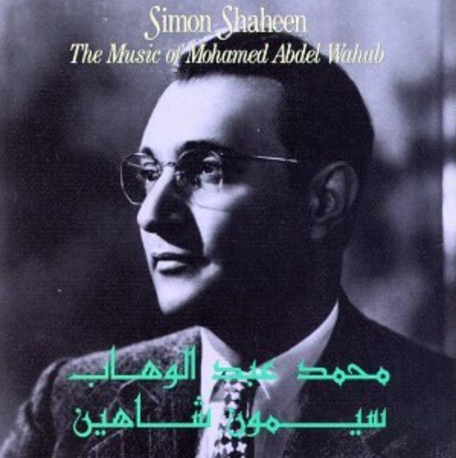Cover of Music of Mohamed Abdel Wahab