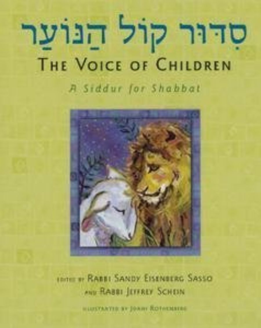 Cover of Siddur Kol Hano'ar: The Voice of Children