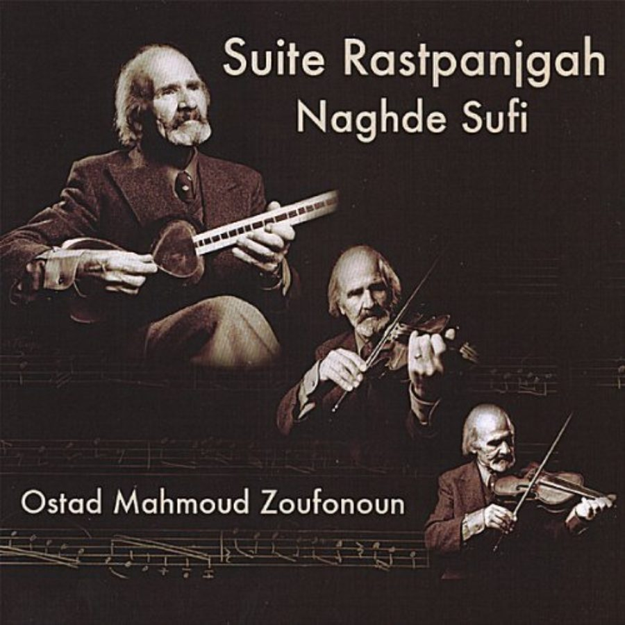 Cover of Suite Rastpanjgah-Naghde Sufi