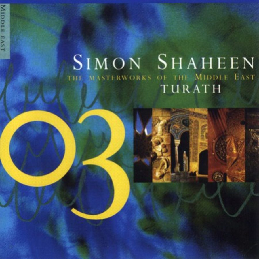 Cover of Simon Shaheen:turath