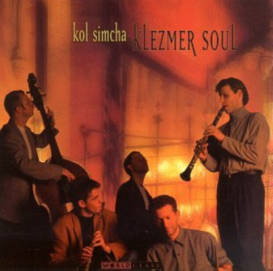 Cover of Klezmer Soul