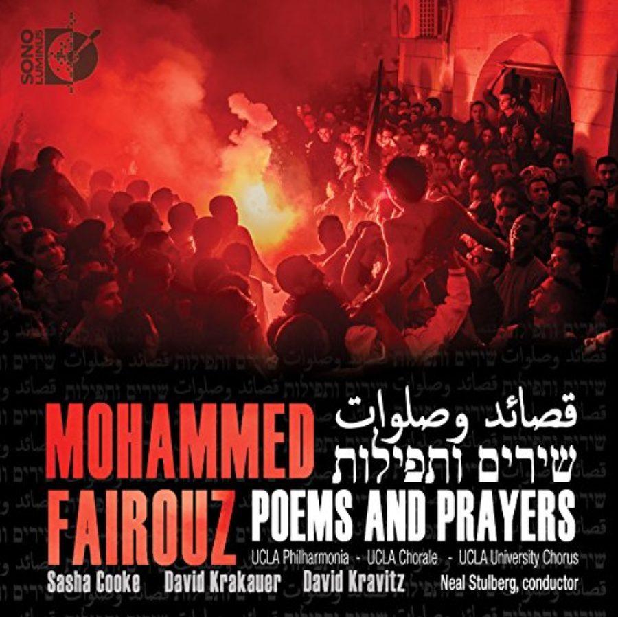 Cover of Fairouz: Poems and Prayers [Blu-ray Audio]