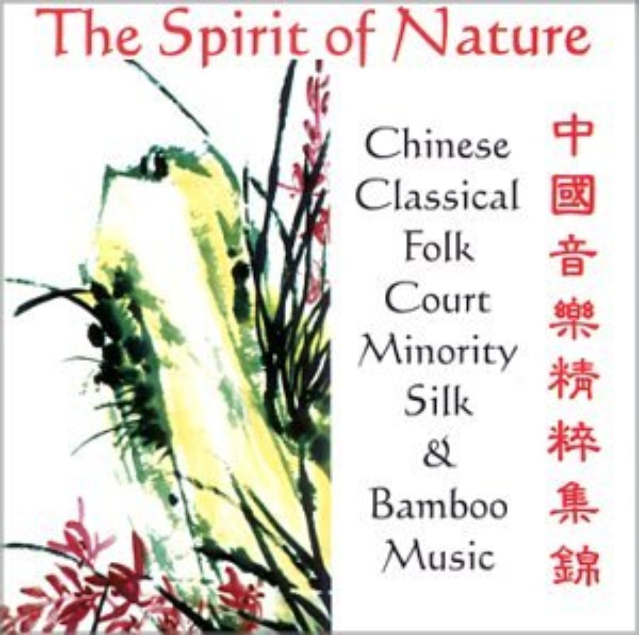 Cover of The Spirit of Nature: Traditional Chinese Music