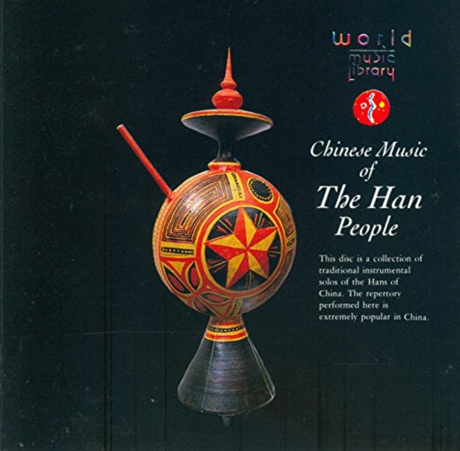 Cover of China: Chinese Music of The Han People