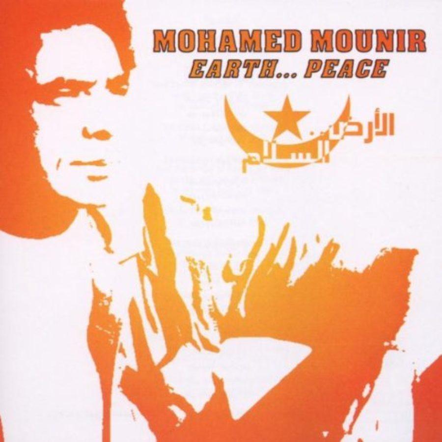 Cover of Earth Peace