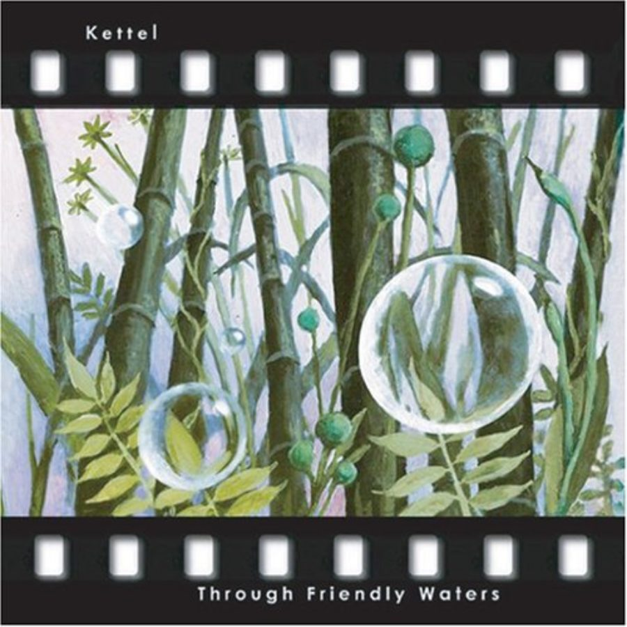 Cover of RE: THROUGH FRIENDLY WATERS +2(reissue)