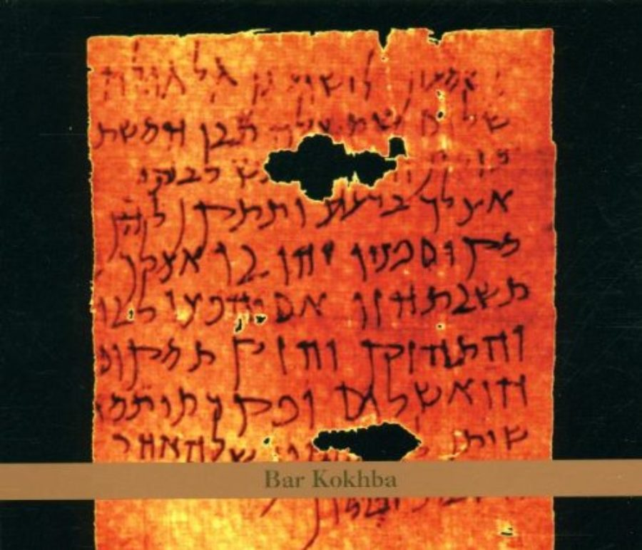 Cover of Bar Kokhba