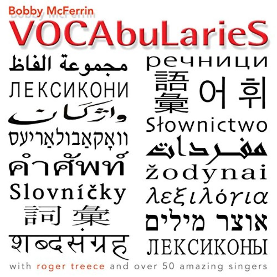 Cover of VOCAbuLarieS