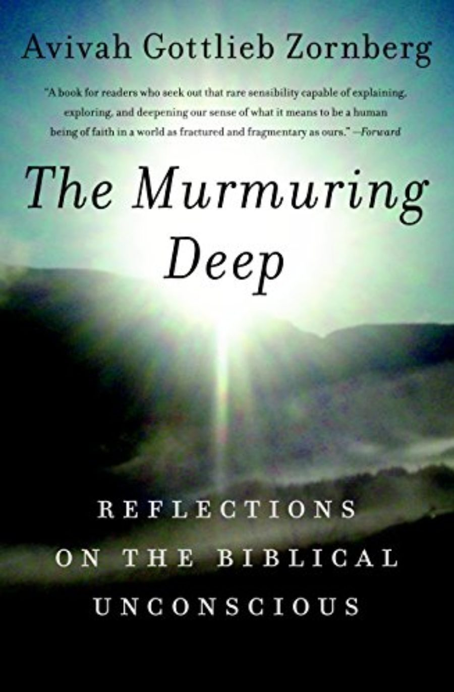 Cover of The Murmuring Deep: Reflections on the Biblical Unconscious