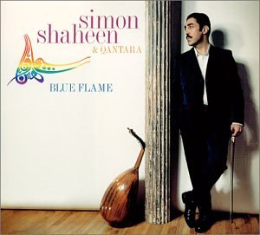 Cover of Blue Flame