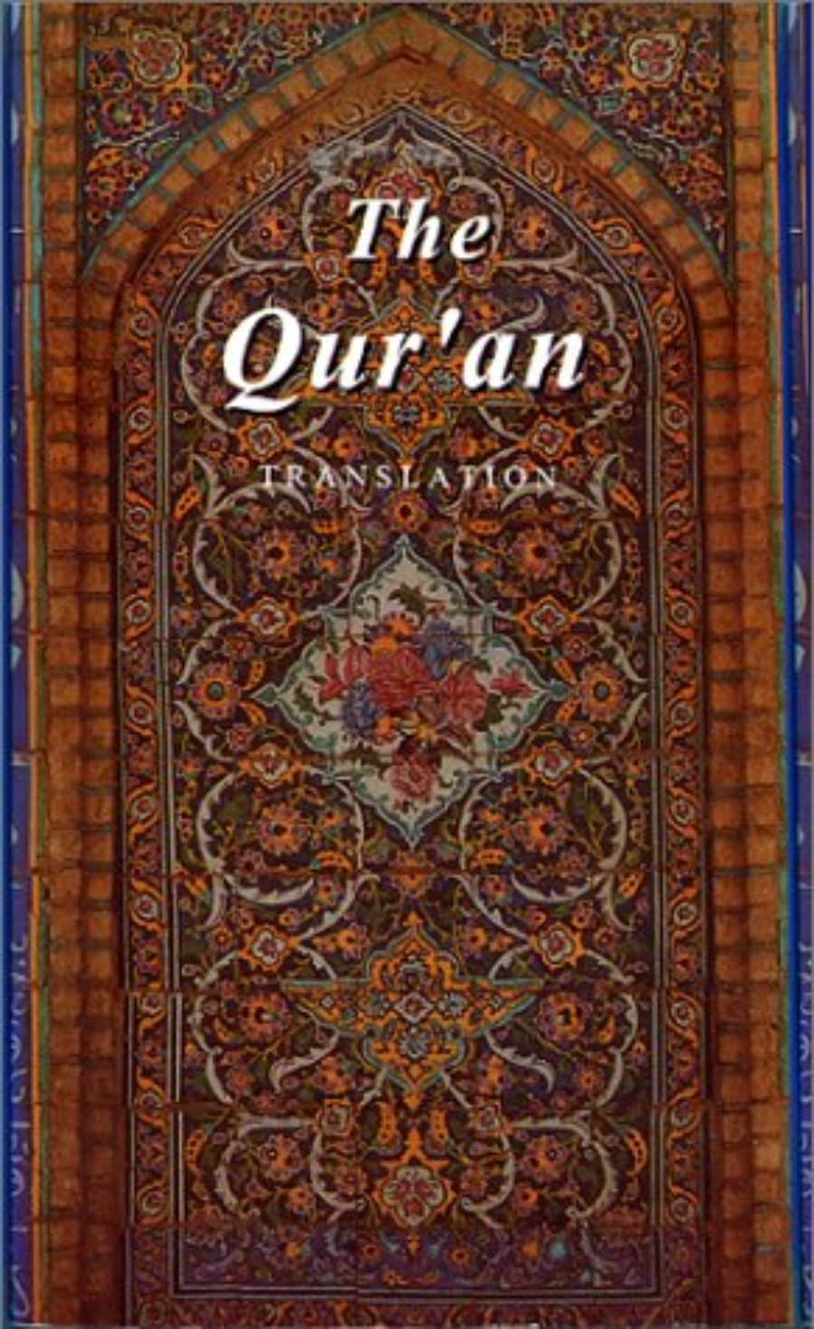 Cover of The Qur'an: A Translation