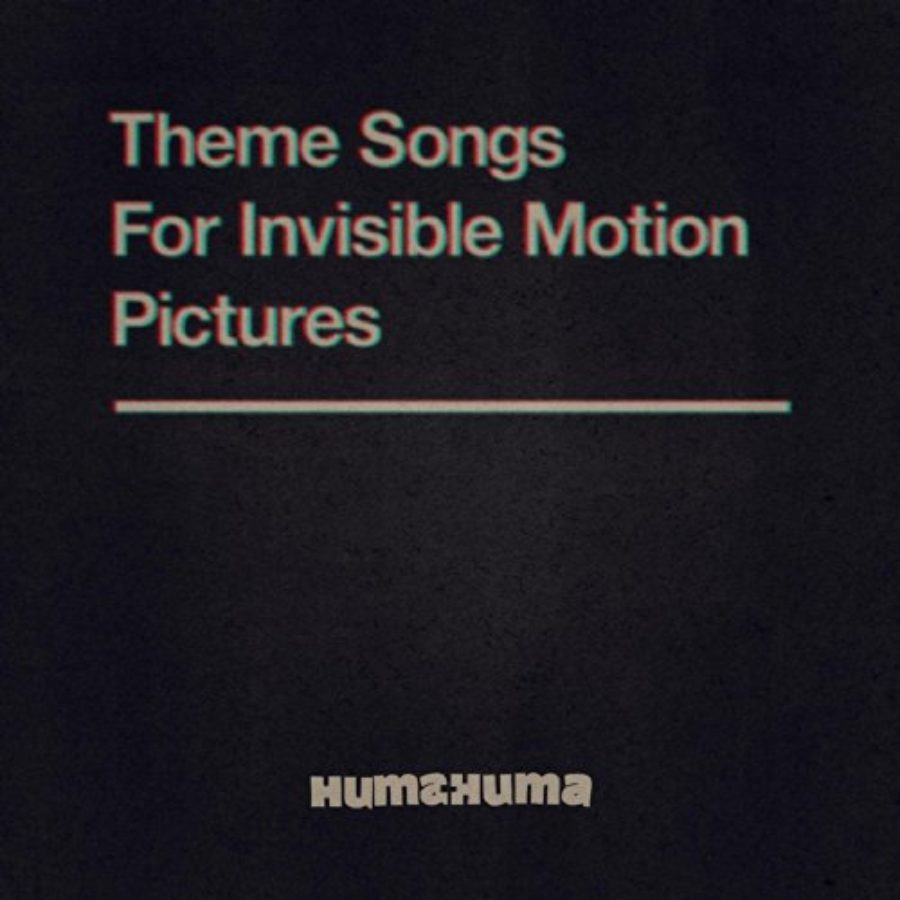 Cover of Music Box