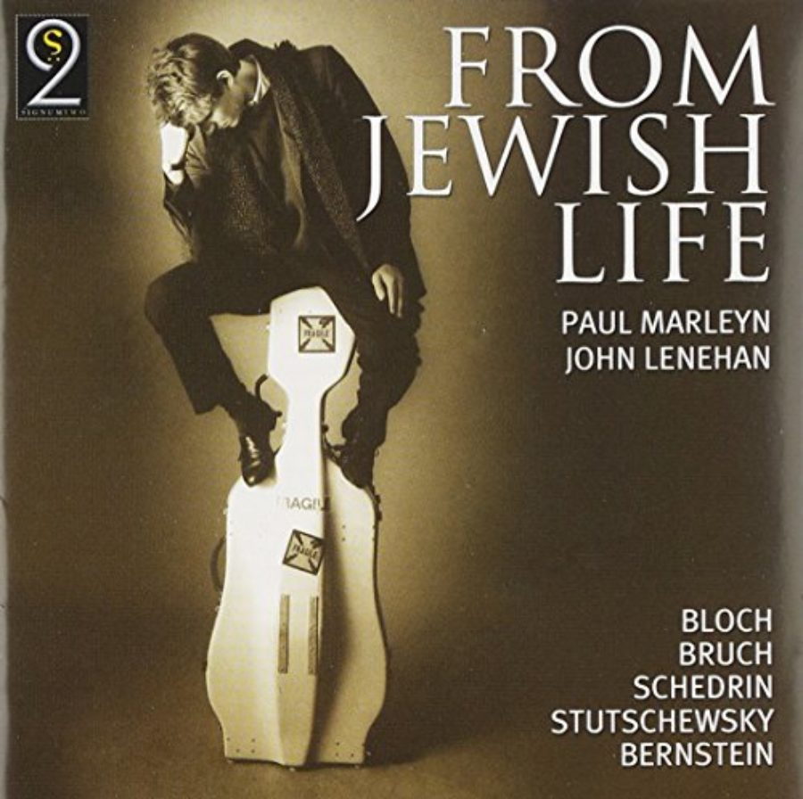 Cover of From Jewish Life