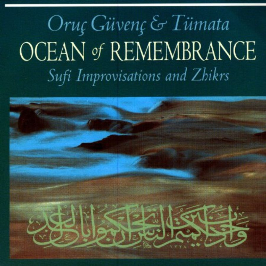 Cover of Ocean Of Remembrance: Sufi Improvisation & Zhikrs