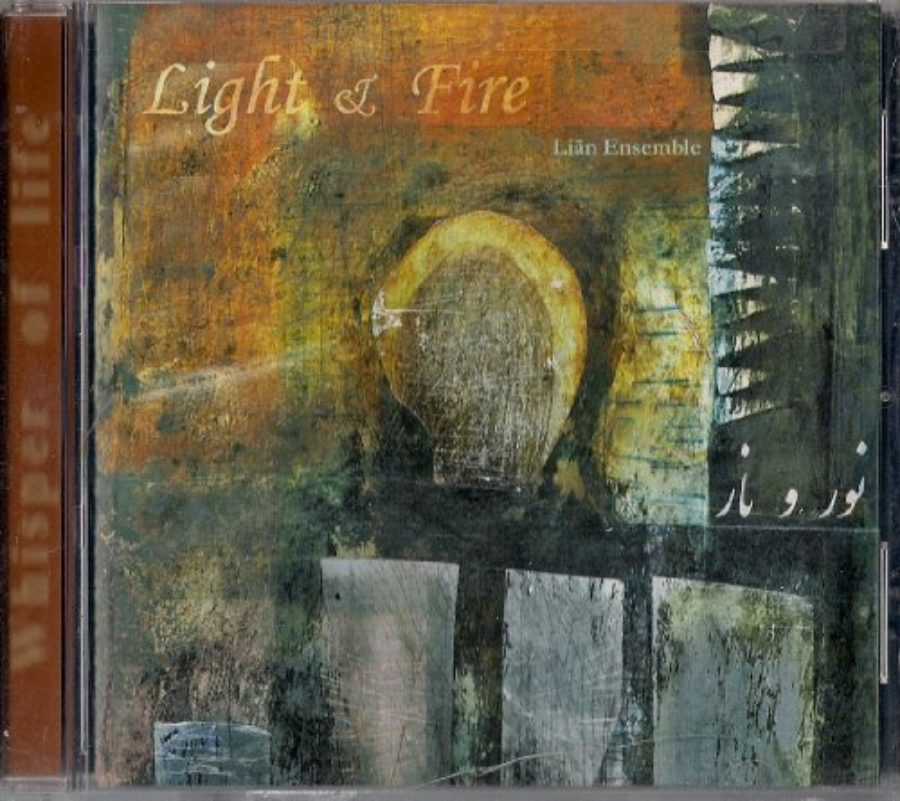 Cover of Light and Fire