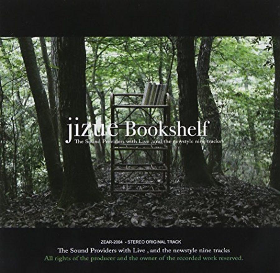 Cover of Bookshelf