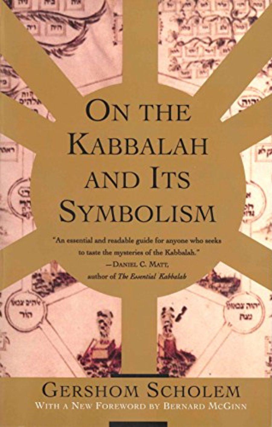 Cover of On the Kabbalah and its Symbolism (Mysticism and Kabbalah)