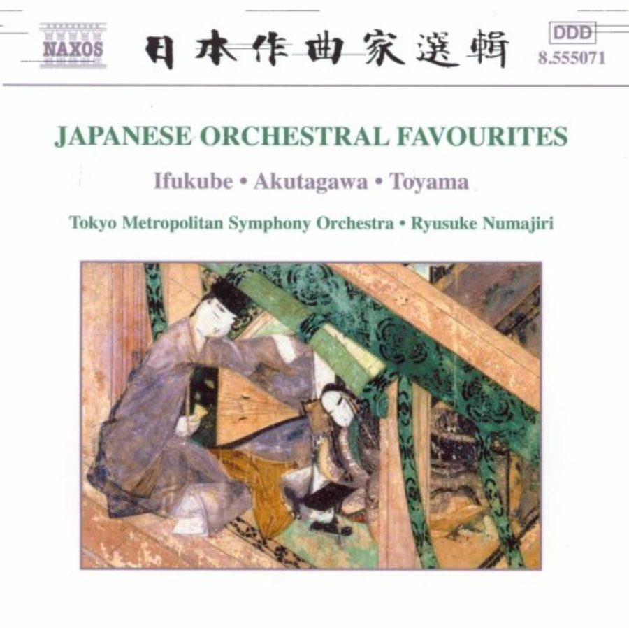Cover of Japanese Orchestral Favourites / Various