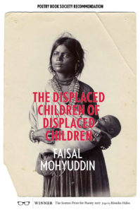 Cover of The Displaced Children Of Displaced Children